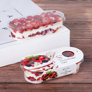 50pcs High quality baking package transparent dessert plastic cups 200ml small cream cake fruit salad packaging cups with covers