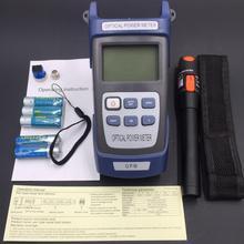 مجموعة أدوات ألياف بصرية FTTH, 2 في 1 عداد الطاقة الضوئية King 60S  70 to +10dBm وقلم اختبار الألياف البصرية 10mW
