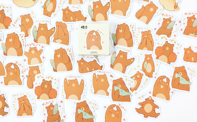 Happy Bear Diy Decorative Sticker(1pack=45pieces)