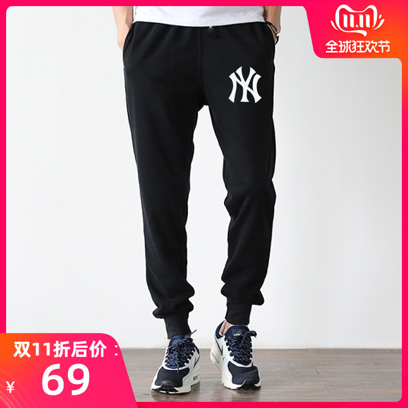 Casual Pants MEN'S Trousers Brushed And Thick Sports Long Loose-Fit Plus-sized Menswear Wash And Wear Treatment Sweatpants Fashi