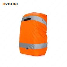 Стиль для верховой езды спортивный дождевик безопасная защита светоотражающий рюкзак Обложка для спорта на открытом воздухе рюкзак в настоящее время доступен