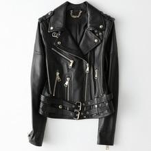 2019 New Fashion Genuine Sheep Leather Jacket H45