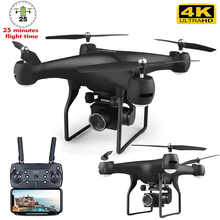 New RC Drone with 4K HD Pixel Camera Aerial Photography UAV Remote Control 4-Axis Quadcopter Aircraft Long Life Flying Toys