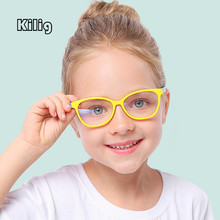 New Square Blue Light Kids Glasses Optical Frame Children Bo