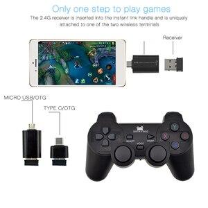 Image 3 - データカエル 2 個ワイヤレスゲームジョイスティックandroidの携帯電話 2.4 グラムジョイスティックゲームパッドpcのデュアルコントローラ