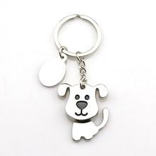 Car Key Chain Cute Dog Shape Metal Key Rings Universal for Mazda Rx8 Mitsubishi Outlander Nissan Tiida Opel Mokka Keychain Gift