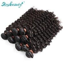Rosa beauty 10 шт. глубокая волна натуральные кудрявые пучки волос бразильские волосы remy для наращивания