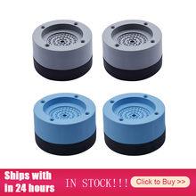 4 pces anti vibração pés almofadas máquina de lavar esteira de borracha anti-vibração almofada secador universal fixo antiderrapante almofada casa gaxeta