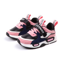New Sport Children Shoes Kids Boys Sneakers Spring Autumn Net Mesh Breathable Casual Girls Shoes Running Shoe For Kids hobibear new spring kids boys sneaker shoes for girls genuine leather sneakers girls children shoe breathable school casual shoe
