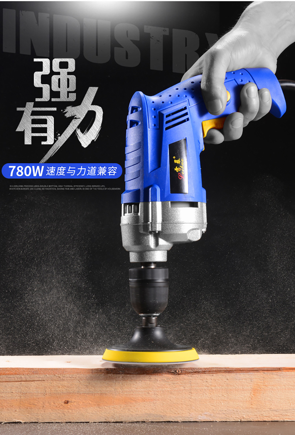 Electric drill 8