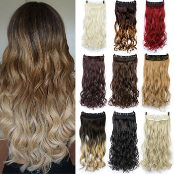 Lupu 22 Long Curly Synthetic Hair Heat Resistant Fiber 5 Clip Brown Hair Extension Extension Wavy hair piece Women elegant long synthetic stylish long shaggy curly clip in hair extension for women