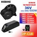 8FUN 36v 250/350/500 Вт середине приводной двигатель комплект для переоборудования электрического велосипеда с Батарея е-байка 36В 10,4/13/15,6/20,8/23.4AH Bafang ...