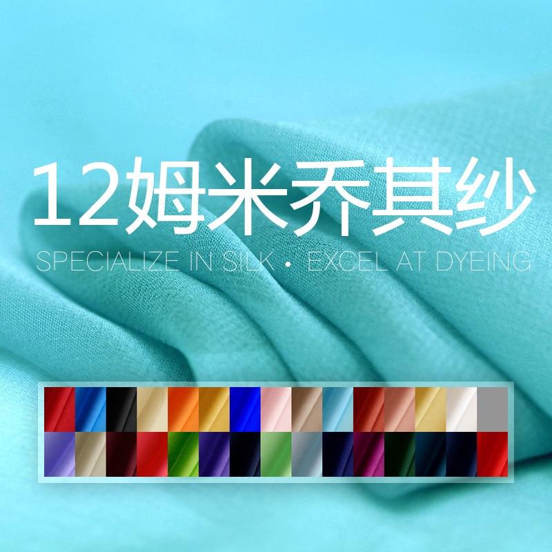 Silk Fabrics For Dresses Blouse  Wedding Clothing Meter 100% Pure Silk Georgette Plain Color High-end Free Ship Fashiondavid