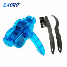 Bicyle Chain Cleaner Cleaning Bicycle Chain Brush Wash Tool Set MTB Bike Protection Oil Bike Chain for Mountain Bicycle #2