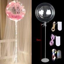 LED Licht Bobo Luftballons Stehen Leucht Helium Transparent Ballons Stick Halter Hochzeit Geburtstag Party Deocr Klar Ballon Spalte