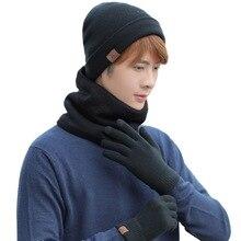 Женщины мужская Шапочка Hat шарф перчатки комплект зима трикотажные толстые теплые шапки женщин мужчины твердые ретро Шапочка мягкая сенсорный экран перчатки