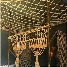 Натуральная пеньковая веревка украшение для дома сетка лестниц