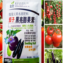Eggplant Tomatoe Vegetable Special-Fertilizer Hydroponics Rhizome-Growth Root-Crop Food