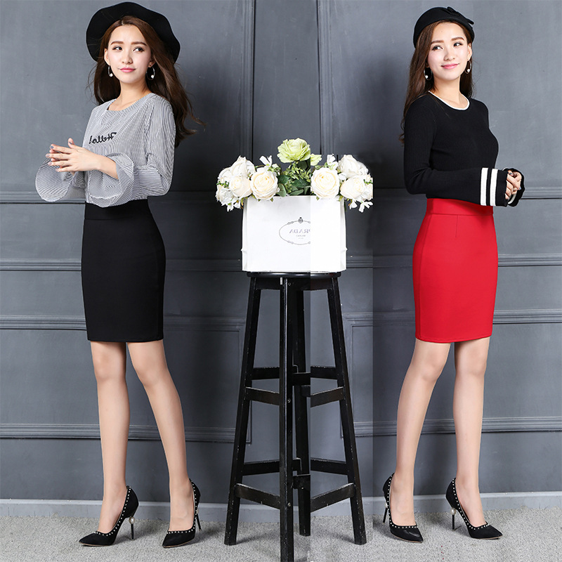 Business Skirt Women's 2019 Spring And Summer One-step Skirt Elasticity Skirt Skirt Skirt Short Skirt High-waisted Black Work Wo