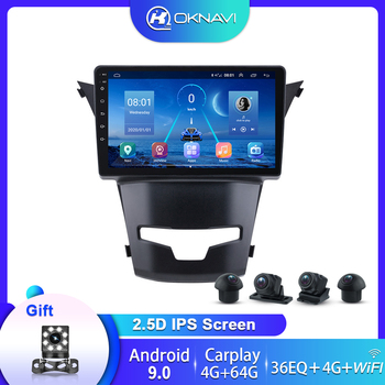 For SsangYong Korando 3 Car Radio 2010-2013 Multimedia Video Player Navigation GPS Android 9.0 360 Panoramic Sony Camera Carplay image