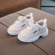 Осенние модные кроссовки для мальчиков и девочек; кожаные кроссовки для маленьких детей; Детская школьная спортивная обувь; мягкие кроссовки для бега