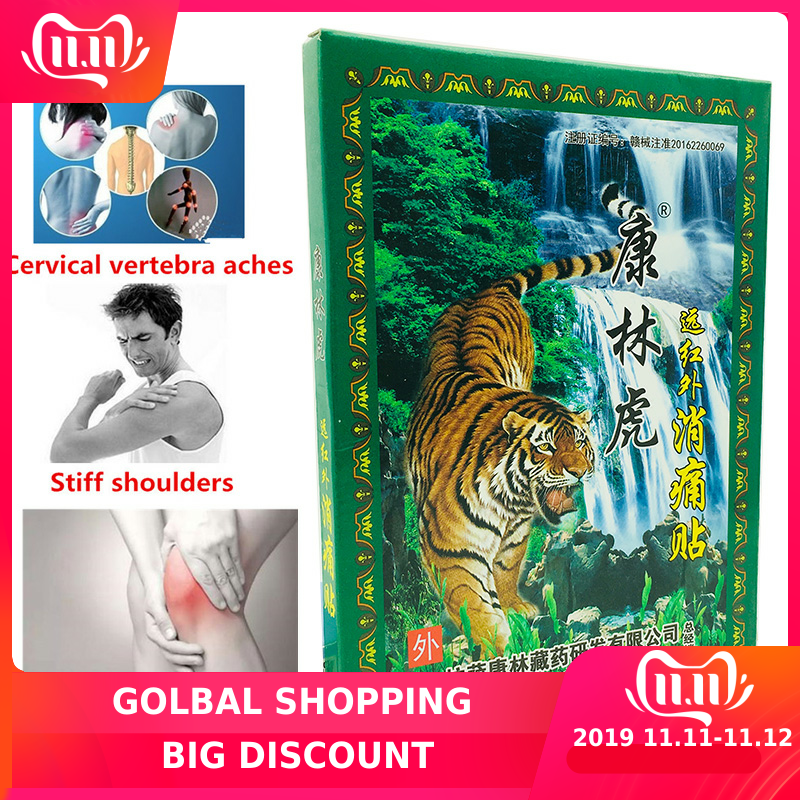 56PCS One Course Red Tiger Balm Pain Relief Chinese Medical Plaster Neck Joints Rheumatism Arthritis Pain Patch Body Massager