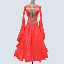 Новинка национальная стандартная одежда для современных танцев