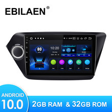 Android 10,0 Auto Radio Multimedia Player Für Kia RIO 3 2010-2016 Autoradio GPS Navigation Kamera WIFI IPS Bildschirm stereo RDS