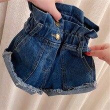Summer Kids Girl Jeans For Girl Korean Style Denim Children Short Pants Spring Autumn High Waist Fashion Baby Girl Clothes