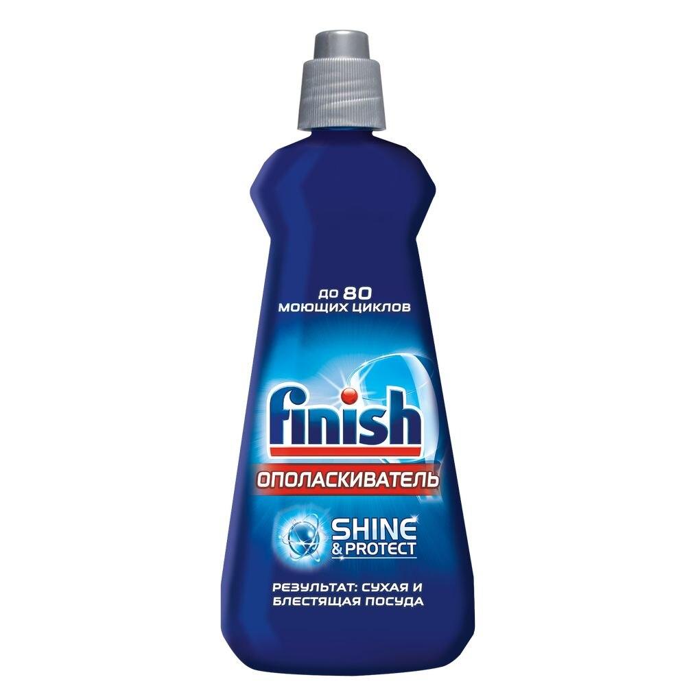 FINISH Блеск + Экспресс сушка Ополаскиватель для посуды в посудомоечных машинах с 5 мощными функциями 400мл