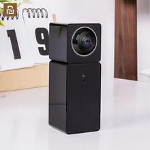 Смарт Камера Xiaofang с двойным объективом, панорамная сетевая ip камера с четырьмя экранами в одном стекле, двусторонняя аудиосвязь с поддержкой VR