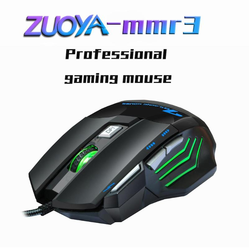 Adjustable 5500DPI Optical Professional Gaming Mouse with 7 Colors LED Backlit