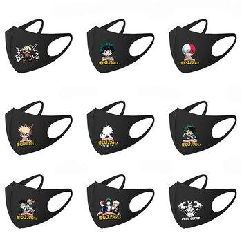 Máscarillas de varios diseños laterales Boku No Hero Boku no Hero Mascarillas de Anime