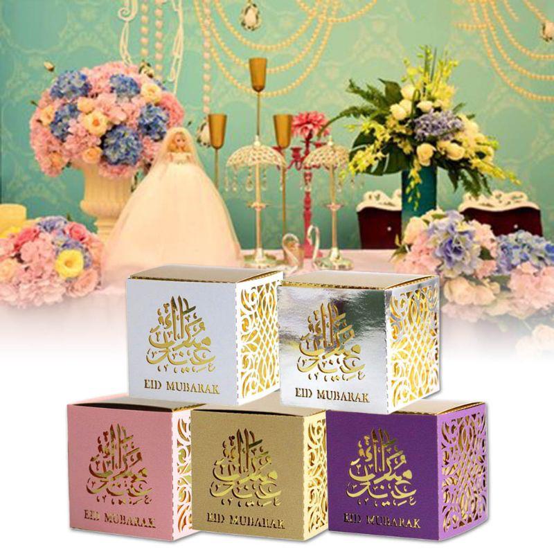 50pcs Paper Hollow Eid Mubarak Candy Storage Box Ramadan Decoration Gift Box Ramadan Kareem Party Decor Islamic Eid