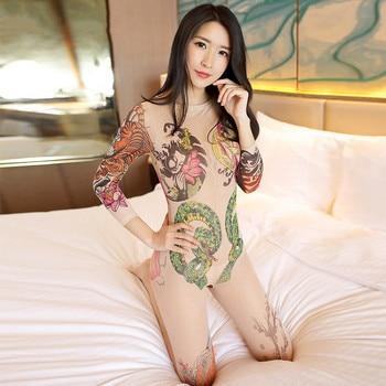 Japanese Tattoo Printing Bodystockings  2