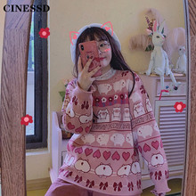 Knitted Sweater Autumn Pullover Japanese Pink Mori Loose And Student Cartoon Piglets