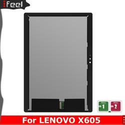 ЖК-дисплей с дигитайзером сенсорного экрана для Lenovo Tab M10 Tab 5 Plus, ЖК-дисплей с дигитайзером на сенсорном экране, с ЖК-дисплеем, с функцией «диг...