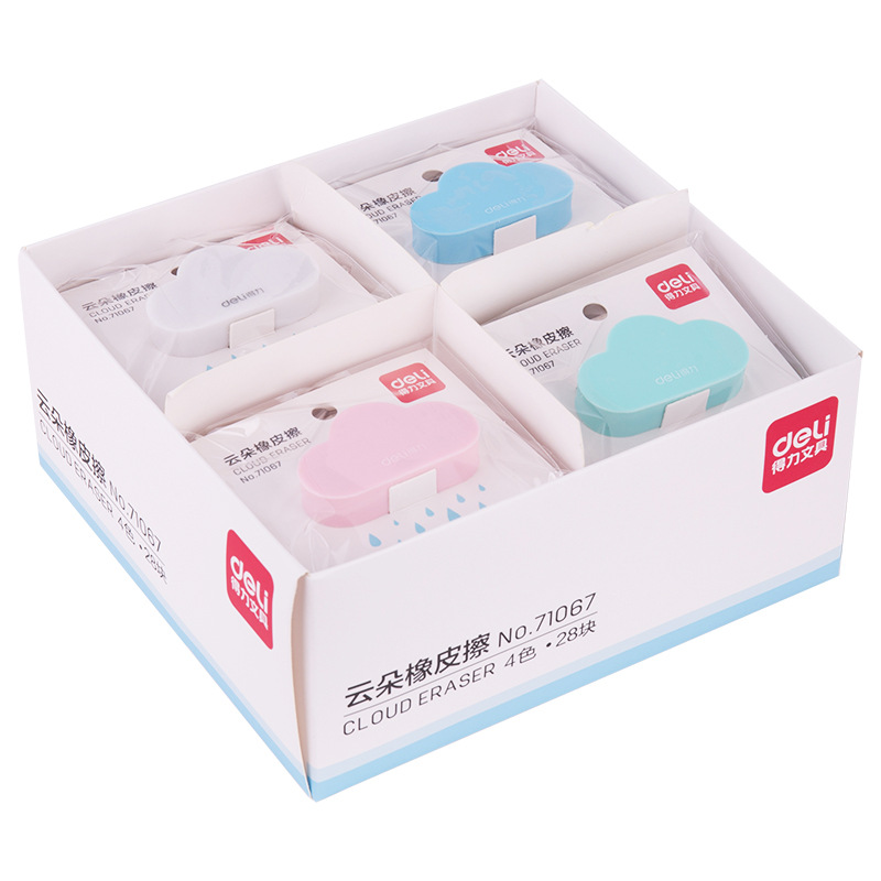 Deli 71067 Cloud Rubber Eraser Creative Cute Young STUDENT'S Fine Art Rubber Color Rubber Mapping Rubber