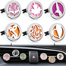 Maple leaf heart shaped Perfume Diffuser car Clip Locket Stainless Steel Vent Freshener Essential Oil Car Accessories