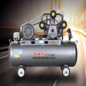 1.5KW、0.17m³/min Piston air compressor、2 bar head、Industrial Aire Aire