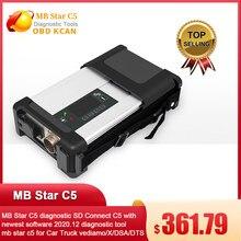 Диагностический инструмент MB Star C5 SD Connect C5 с новейшим программным обеспечением 2020,12, диагностический инструмент mb star c5 для автомобилей, груз...