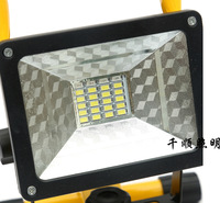 High Power 30 W Multi functional Glare Hand Project Lamp LED Outdoor Camping Light