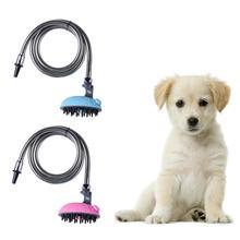 Многофункциональное приспособление для ванны, насадки для душа, принадлежности для чистки домашних животных, товары для домашних животных, Массажная щетка, аксессуары для собак