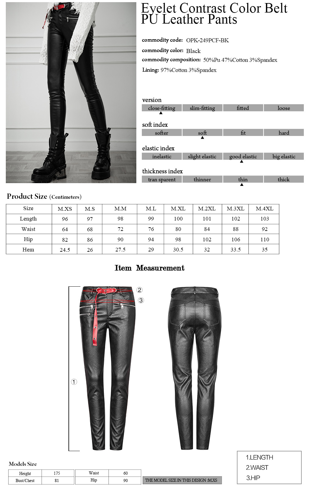 Панковские рейв женские в стиле панк с ушками контрастного цвета с поясом из искусственной кожи брюки облегающие эластичные женские обтяги... - 6