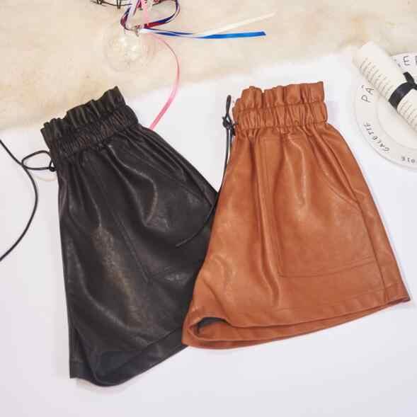 Pantalones cortos de cuero PU elásticos de cintura alta pierna ancha pantalones cortos de talla grande Otoño Invierno prendas de vestir exteriores Mujer Pantalones cortos DV260