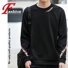 Высококачественный новый мужской пуловер Повседневная модная