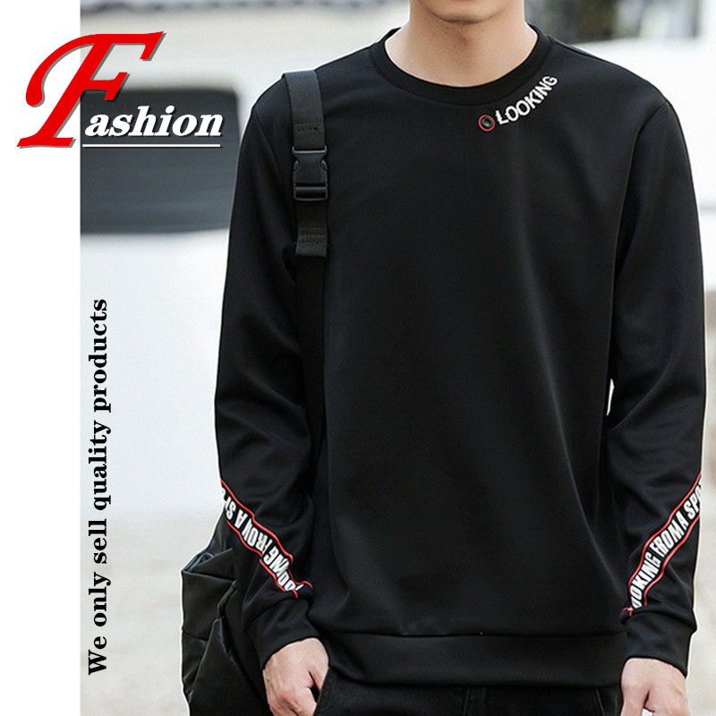 High-grade new men's pullover casual fashion comfortable breathe colorfast pure color keep warm all-match base shirt