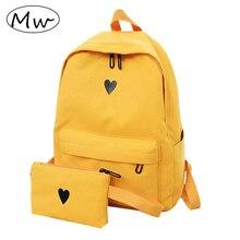 Mochila amarilla de madera de luna para mujer, mochila con corazón impreso de lona, bolso de viaje de niña para estudiantes de estilo coreano, mochila para portátil