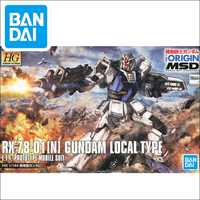 Gundam-RX-78-01 de modelo HG 1/144 Original, FSD, móvil, origen, GTO, juguetes para niños