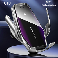 TOTU 15w Wireless Charging Phone Car Holder for iPhone 11 Pro Max Samsung LG Mobile Fast Charger smartphone Intelligent Infrared